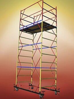 Лестницы и стремянки - Вышка-тура ВСП 250 - 1,2х2,0 высота 6,4м, 0
