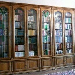Художественная литература - Многотомники, собрания сочинений, отдельные тома. Список внутри., 0