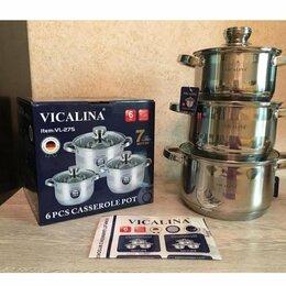 Наборы посуды для готовки - Набор кастрюль Vicalina VL-275, 6 предметов, 0