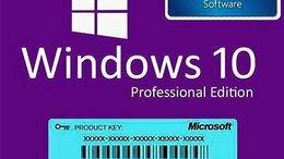 Программное обеспечение - Лицензионный ключ Windows 10 Pro 32/64 bit , 0