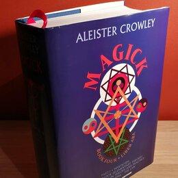 Астрология, магия, эзотерика - Aleister Crowley | Magick: Liber ABA, Book 4, 0