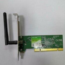 Оборудование Wi-Fi и Bluetooth - Модем wi-fi встроенный, 0