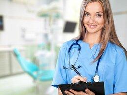 Медсестра - Требуется медицинская сестра, 0