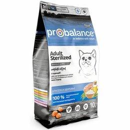 Косметика и гигиенические средства - Probalance Для кастрированных котов и стерилизованных кошек 1,8 кг, 0