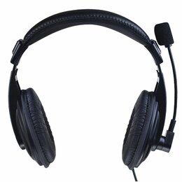 Компьютерная акустика - Наушники компьютерные PERFEO U-Talk черный, 0