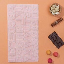 Формы для льда и десертов - Форма для льда и кондитерских украшений 'Английский алфавит', 36 ячеек, 36x19..., 0