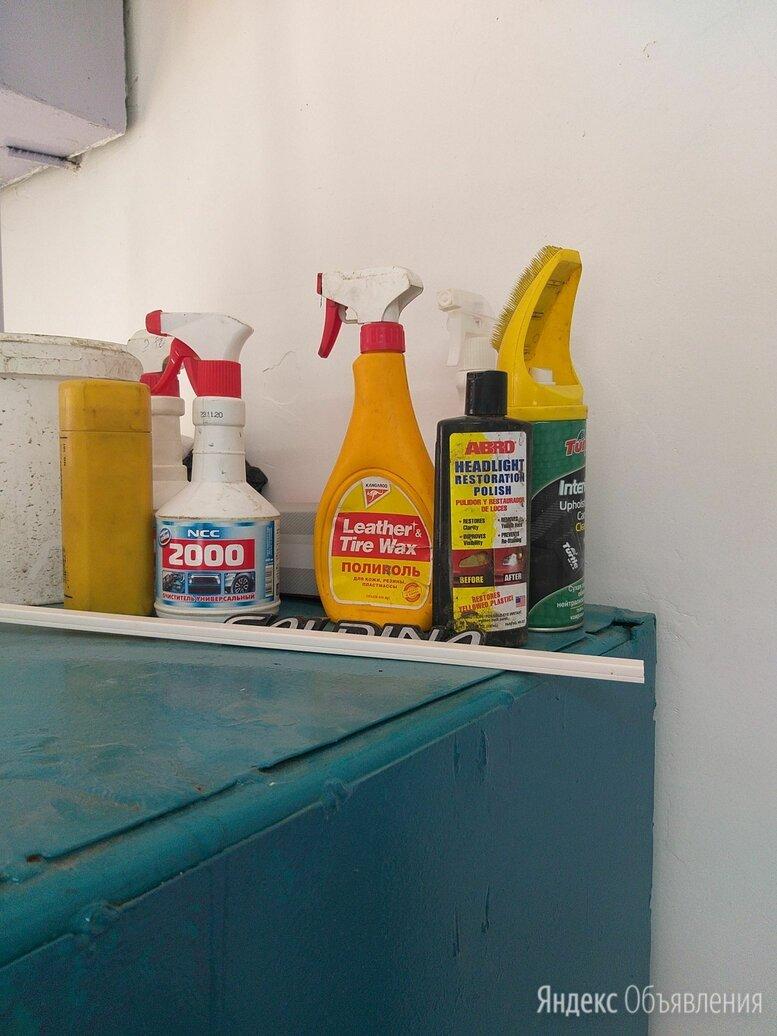 Химчистка - Бытовые услуги, фото 0