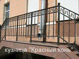 Лестницы и элементы лестниц - Металличнские перила для крылец и лестниц -…, 0