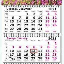 Календари - Квартальный календарь 2022г. Горное озеро 3120-4 Полином /20, 0