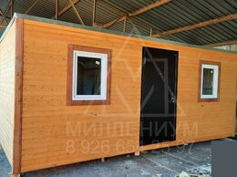 Готовые строения - Эко бытовка садовая с вагонкой от производителя, 0