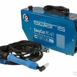 Плазменная резка - Плазморез Solaris EasyCut PC-41, 0