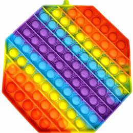 Игрушки-антистресс - Вечная пупырка антистресс Pop It пузырь восьмиугольник 20 см, 0