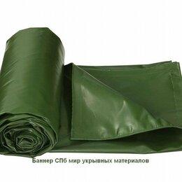 Тенты строительные - Тент пвх для кровли 6х7.5м, 750гр плотность, 0