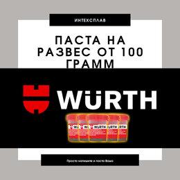 Сопутствующие товары для пайки - Паста для лужения Wurth (0,5 кг) бессвинцовая…, 0