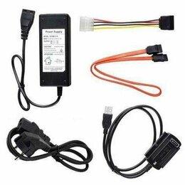 """Компьютерные кабели, разъемы, переходники - Адаптер-переходник для HDD USB3.0 для 2.5"""" и 3.5"""" дисков IDE/Sata, 0"""