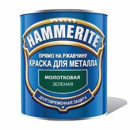 Краски - Краска по ржавчине Hammerite 20 л, 0