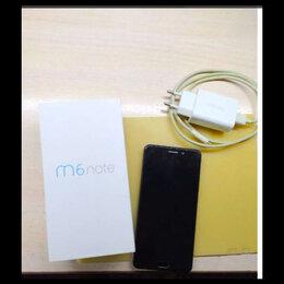 Мобильные телефоны - Meizu m6 note 3x32, 0