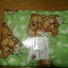 Постельное белье - Новый детский КПБ постельное белье, 0
