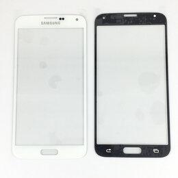 Дисплеи и тачскрины - Стекло дисплея для Samsung Galaxy S5 белое, 0