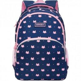 Рюкзаки, ранцы, сумки - Рюкзак школьный Grizzly 13,5 л RG-160-1/1, 0