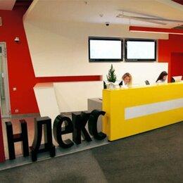 Водители - Водитель Яндекс Go. Свободный график, 0