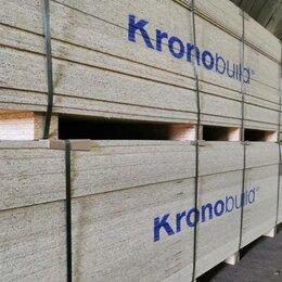 Древесно-плитные материалы - Плита OSB-3  «KRONOSPAN » 9 мм 2440*1220, 0