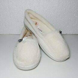 Домашняя обувь - Тапочки «COSY TOES». Новые.  37,5 , 0