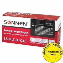 Картриджи - Картридж лазерный SONNEN (SS-MLT-D104S) для…, 0