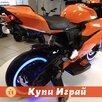 Детский мотоцикл по цене 19050₽ - Электромобили, фото 7