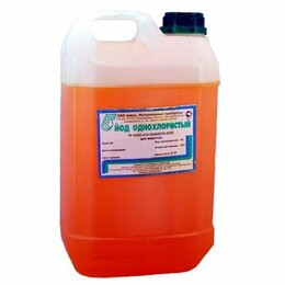 Дезинфицирующие средства - Йод однохлористый 3%  5л., 0
