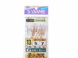Аксессуары и комплектующие - Снасть SASAME 310 см, 0