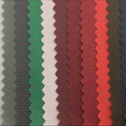 Швейное производство - Ткани оксфорд, 0