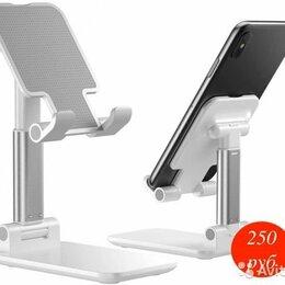 Подставки для мобильных устройств - Подставка для смартфона Folding Desktop Phone, 0