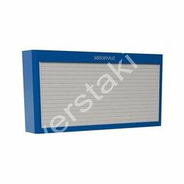 Шкафы для инструментов - Навесной шкаф для инструментов KronVuz Box 8000R, 0