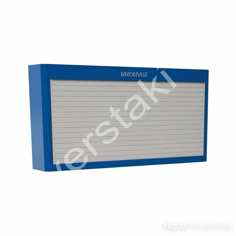 Навесной шкаф для инструментов KronVuz Box 8000R по цене 32380₽ - Шкафы для инструментов, фото 0