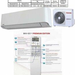 Кондиционеры - Сплит-система Toshiba Mirai BKV-EE1 PREMIUM EDITION Inverter RAS-13BKV-EE1, 0