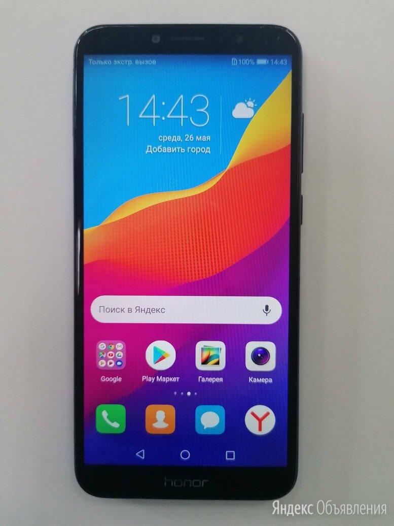 Телефон Honor 7C по цене 4999₽ - Мобильные телефоны, фото 0