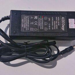 Зарядные устройства и адаптеры питания - Зарядное устройство для Li-ion 48v 2А, 0