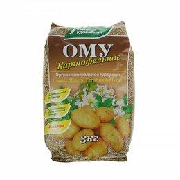 Лук-севок, семенной картофель, чеснок - Картофельное ОМУ 3кг Буйский, 0