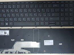 Клавиатуры - Клавиатура для ноутбука HP Probook 450 G5, 455…, 0