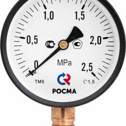 Измерительные инструменты и приборы - Манометр ТМ-510Р.00 (0-0,6МПа) М20х1,5.1,5, 0