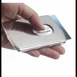 Визитницы и кредитницы - Визитница для карт , металл., 0