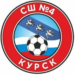 Спорт, красота и здоровье - Профессиональная школа футбола в Коренево, 0