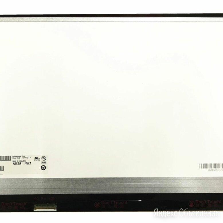 "Матрица 17.3"" LED SLIM 40PIN FULLHD (1920X1080) 144hz по цене 7000₽ - Мониторы, фото 0"
