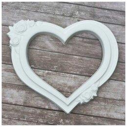 Фоторамки - Фоторамка Сердце, белая 16*13,5см, 0
