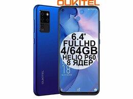 Мобильные телефоны - НОВЫЕ Oukitel C21 Blue 4/64GB 8ядер HelioP60 FHD, 0