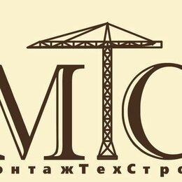 Электромонтажники - Электромонтажник, 0