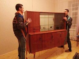 Бытовые услуги - Перенос мебели, 0