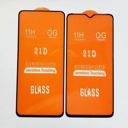 Защитные пленки и стекла - Защитное стекло Xiaomi Poco X3 NFC/M3., 0