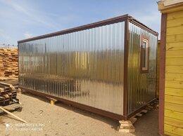 Готовые строения - Блок контейнер стандарт 6Х2.4м утепленный 100, 0